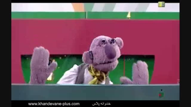 خندوانه - جناب خان (شناسنامه رامبد)