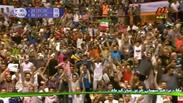 لحظات پایانی زیبا از دومین پیروزی ایران برابر آمریکا