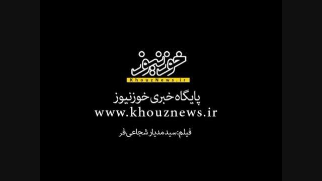 آب بازی استاندار خوزستان !