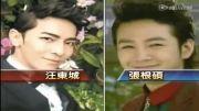 مقایسه کردن سریال تو زیبایی ورژن اصلی با ورژن تایوانی