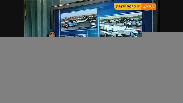 افزایش 43 درصدی صادرات کالا از گمرک خراسان شمالی