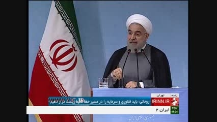 روحانی: با مذاکره، مشکل آب خوردن مردم رفع می شود!!!