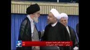 مراسم تنفیذ حکم ریاست جمهوری جناب دکتر حسن روحانی