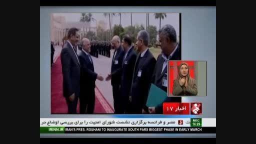 ایران و عراق 10 سند و یادداشت تفاهم همکاری امضاء کردند