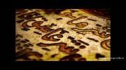 کلیپ فوق العاده زیبا در مورد قرآن