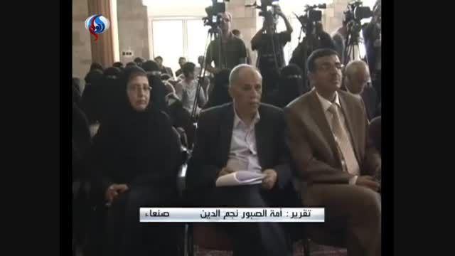 آخرین آمار از تلفات تجاوز ائتلاف عربستان به یمن