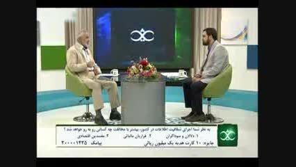 آیا وزیران روحانی حاضرند از مقدار ثروتشان شفاف سازی کند