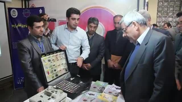 اولین نمایشگاه اشتغال و توسعه کارآفرینی آذربایجان غربی