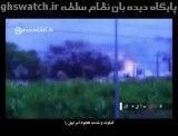 کلیپی زیبا از سخنان سید حسن نصرالله در مورد جنگ 33 روزه - پیام حضرت آقا به سید حسن نصرالله - بسیار زیبا
