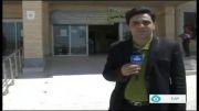 گزارش خبری صدا و سیما درباره بیمارستان یاسوج