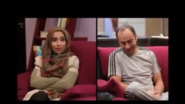 شک کردن همسر به شوهر {خیلی زیبا}