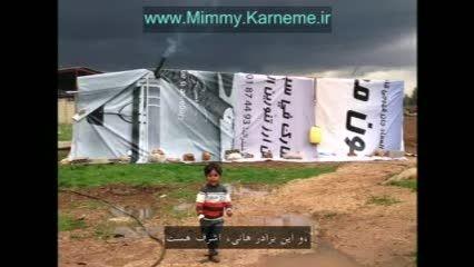 کمک به مهارت آموزی و رشد و پیشرفت پناهندگان