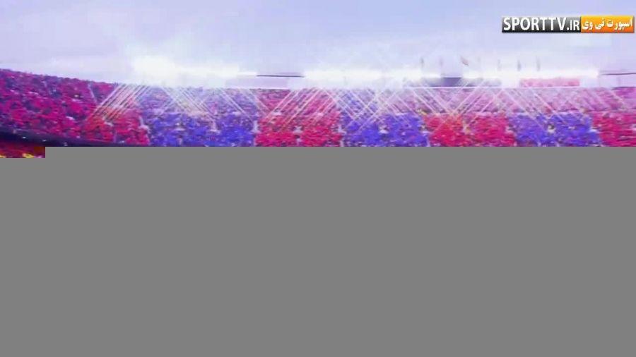 هماهنگ ترین موزائیک ها در ورزشگاه های فوتبال