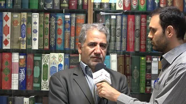 كمیته رسیدگی به تخلفات نشر قرآن تشكیل می شود