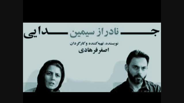 توهین به ائمه در سینمای ایران(قسمت اول)