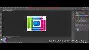 آموزش قرار دادن فیلتر رنگی بر تصویر | در یک دقیقه !