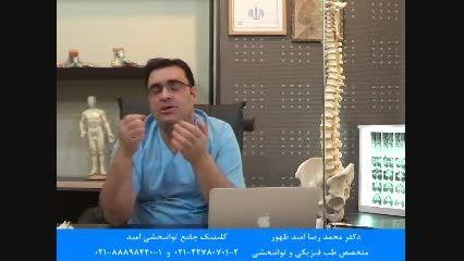 درمان و تشخیص کمر درد بعد از جراحی