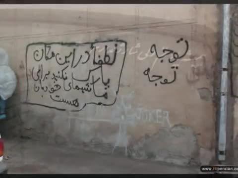 سوژه های خنده دار ایرانی!