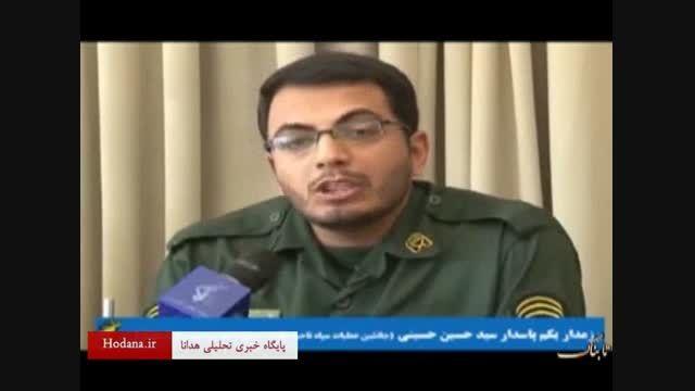 انتشار فیلمی دیگر در رابطه با حمله به علی مطهری