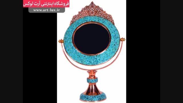انواع ظروف فیروزه کوب | وب سایت ما: art-lux.ir