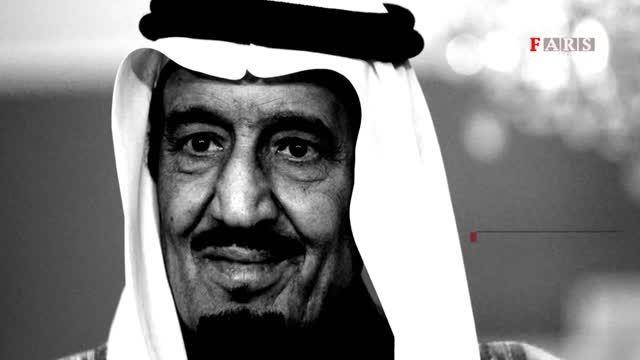 «ملک سلمان بن عبدالعزیز»، صدام دوم خاورمیانه!