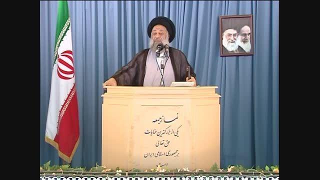 آیت الله جزایری ، در خصوص انتقال پیکر شهید بهنام محمدی