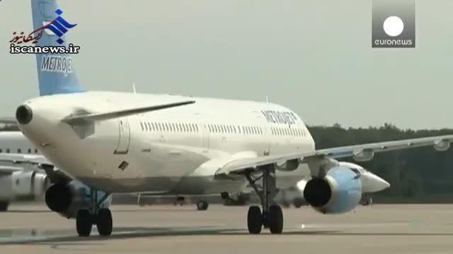 جزییات سقوط هواپیمای روسی با ۲۲۴ سرنشین در مصر