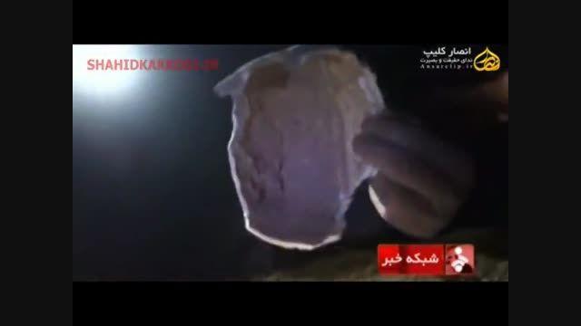 فروش اشیاء تاریخی و قیمتی عراق توسط داعش