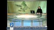 عراق:1392/10/10:اعلام حمایت احزاب و قبایل از ارتش - الانبار