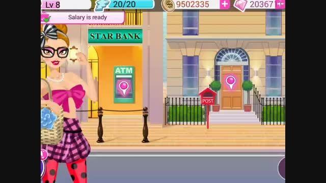 بازی کاملا دخترانه ی (star girl)