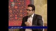 درمان میگرن با داروی میگری هیل در خانه مهر جام جم1