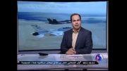 سوریه/بمباران جدید اسراییل به سوریه/سوریه