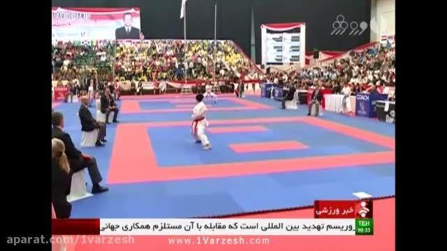 برزگر به فینال رقابت های کاراته قهرمانی جهان راه یافت