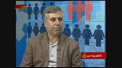 بررسی وضعیت بهداشت ودرمان در استان مرکزی/دکتر طاهراحمدی