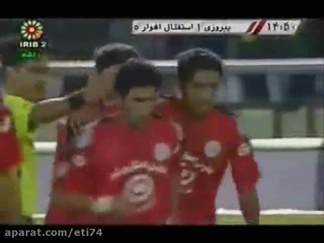 بازی خاطره انگیز پرسپولیس 3 - 2 استقلال اهواز