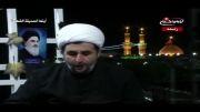 پیامبر و بستن در خانه ابوبکر و عمر