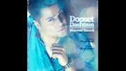 آهنگ جدید مسعود سعیدی به نام دوست داشتم