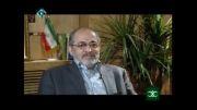 پاسخ موشکی ایران به حمله احتمالی اسرائیل 1
