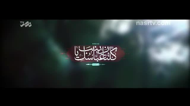 روایتی ازفداکاری رزمندگان اسلام در منطقه سیده زینب دمشق