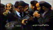 گرامی داشت استاد احمد عبادی