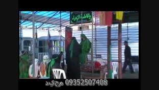 امام ع و حضرت زینب س-حاجیزاده.مجیدکیقبادی-گاوزن محله93