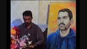 قرائت فرازی از وصیت نامه شهید علی ملکی توسط برادرش