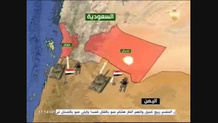 سقوط پهپاد امارات در یمن