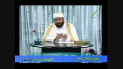 شیخ عبدالفتاح خدمتی_حکم صدقه دادن از پول شوهر