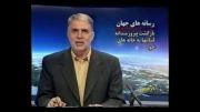 پیروزی حزب اله و بازگشت مردم به خانه هایشان