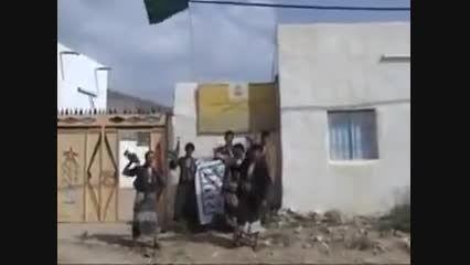 ورود انصار الله یمن به شهر جازان عربستان