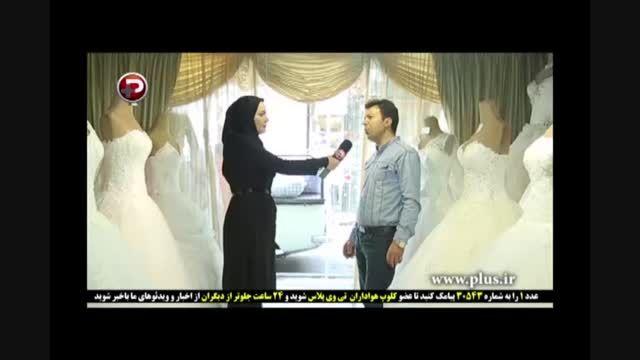 راهنمای ویژه خرید لباس عروس برای خانم های دم بخت