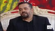 فال حافظ حاج محمود کریمی در برنامه (برف میبارد)
