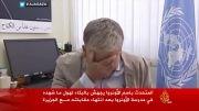 گریه شدید سخنگو سازمان ملل(آنروا)بخاطر جنایات غزه!!!!