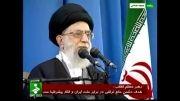 رویترز: رهبر ایران در صورت حمله، اسرائیل را نابود میکند
